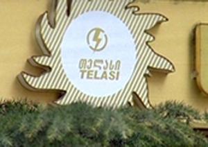 logo_Telasi_rdax_300-200